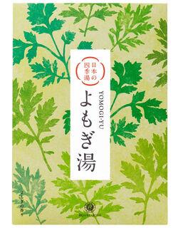 日本の四季湯 よもぎの香り バス・ボディケア
