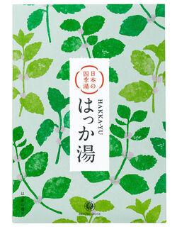 日本の四季湯 はっかの香り バス・ボディケア