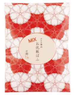 【7/31までの特別価格】 お化粧ぱふMIX SP