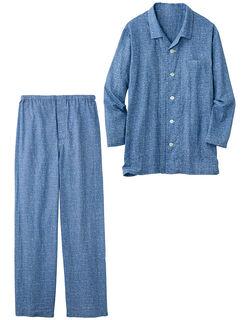 二重ガーゼのパジャマ(男性用)