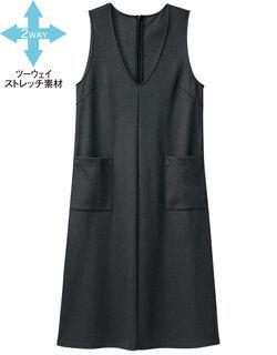 カットソージャンパースカート