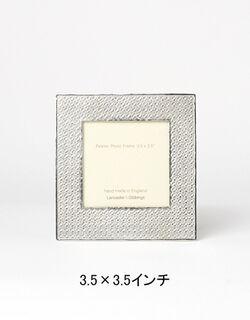【英国製ハンドメイド】クラシカルな高級感と江戸切子模様のコラボ フォトフレーム 小