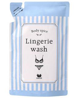 【レースにやさしい下着の手洗い用洗剤】 ランジェリーウォッシュ