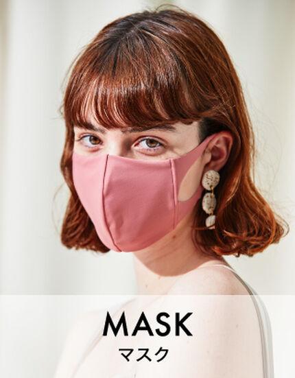 【人気】マスク