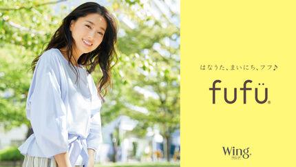 ウイング/フフ
