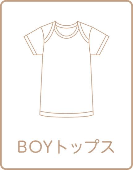 BOYトップス