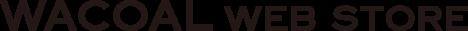 WACOAL WEB STORE