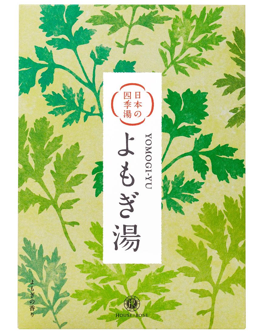 <ワコール> ハウス オブ ローゼ 日本の四季湯 よもぎの香り 1 color