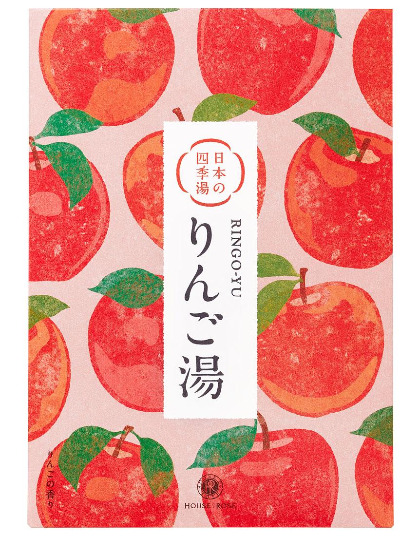 <ワコール> ハウス オブ ローゼ 日本の四季湯 りんごの香り 1 color